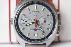 Men`s USSR SOVIET mechanical watch Chronograph POLJOT Sturmanskie cal. 3133