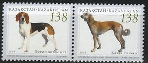 "2005. Kazakhstan. Joint issue ""Kazakhstan-Estonia"". DOGS. Strip. MNH.Sc.495"