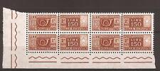 1957 L. 150 PACCHI POSTALI STELLE II 65°D IN BLOCCO DI 4 DI ANGOLO MNH** € 220