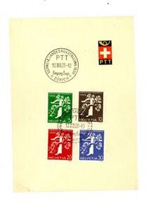 Switzerland Scott # 264 - 267 - Special Cancel Document - 10/8/1939 - CV=$75.00