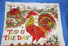 Vintage Kitchen  Tea Towel 1976 Calendar  Rooster