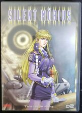 Silent Mobius DVD Collection 2 (DVD, 2002, 2-Disc Set) Bandai  100% Guaranteed