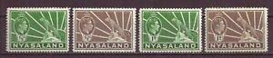 Nyasaland, King George VI & Leopard, MH, 1938, OLD