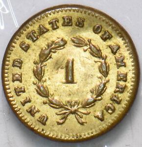 1900 ~70 Button Token 293145 combine shipping