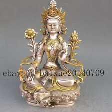8.6 inch/Tibet Silver Copper Gilt Tibetan Buddhism Statue -- White Tara Buddha