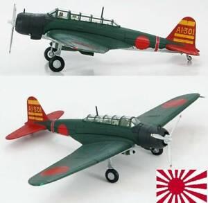 Hobby Master 1/72 HA2001 Nakajima B5N2 Kanko/Kate IJN Carrier Akagi Pearl Harbor