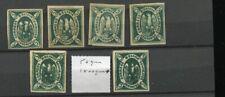 OC016) Bolivia MH + no gum stamps CONDOR
