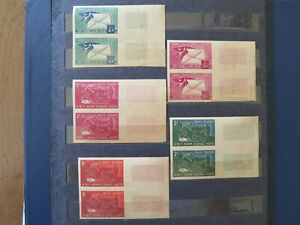 S.Vietnam 1959,60 - Lot of 10 stamps IMPERF.- BROWN GUM (Tropical Weather) - MNH