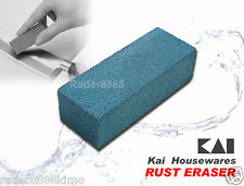 Brand KAI Japanese Rust Eraser Rust Remover for knives & Tools