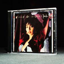 Jennifer Rush - Ailes De Désire - musique album cd