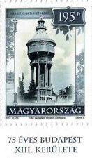HUNGARY-2013.Water Tower-75th anniv.of 13th district of Budapest with margin MNH