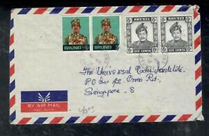 BRUNEI COVER (P1608B)  1976 6C PR+4C PR A/M COVER TO SINGAPORE
