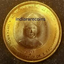 India 2015 Bimetallic BIMETAL Radhakrishnan Teacher H Mint Coin 10 Rs Unc NEW