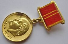1970 USSR Soviet Russia 100 Years Lenin Birth Commemorative Awarded Medal Pin