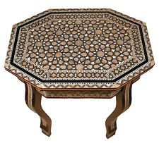 Handmade Moroccan Mother of Pearl Rectangular Table