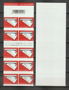 s39526 BELGIUM EUROPA CEPT 2008 MNH** Booklet Carnet