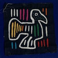 Vintage BIRD Mola Kuna Panama Textile Folk Art 6.75in X 7in EUC No Frame
