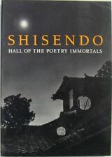 SHISENDO - HALL OF THE POETRY IMMORTALS - RIMER - CHAVES-ADDISS & SUSUKI