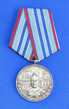 Bulgarian Communist Army MEDAL 15 Years Military Service in Construction Troops