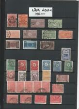 SAUDI ARABIA COLLECTION ON 6 PAGES