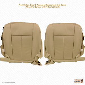 2007-2014 Ford Expedition Driver & Passenger Bottom Cover Perforated Leather Tan