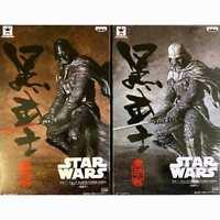 Star Wars DARTH VADER Gallery black samurai Figure Set BANPRESTO JAPAN 2018