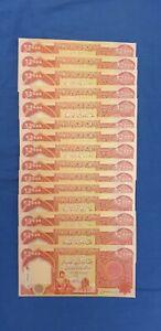 IRAK / IRAQ 15 × 25000 Dinars 2010 UNC P.96e BANKFRISCH  ( Fortlaufende Nummern)