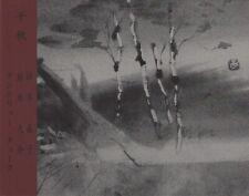 ANDREW CHALK Senshu CD BOX FIRST EDITION af ursin organum new blockaders