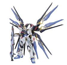 Bandai PG 1/60 Strike Freedom Gundam G0165506