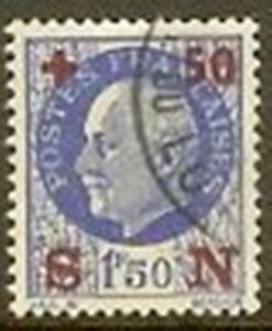 """FRANCE TIMBRE STAMP N° 552 """" SECOURS NATIONAL PETAIN +50 SUR 1F50 """" OBLITERE TB"""