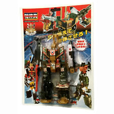 ADHOCFIGHTER Transforming Transformable Robot Figure Polyfect Toys Boys Kids 3+