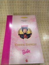 1996 Mattel Barbie Doll CHINESE EMPRESS Great Era's Coll. #16708