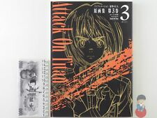 Artbook - Attack on Titan TV Animation Vol. 3 ~ drawing story 8 ~ 11