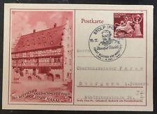 1942 Stolp Germany Postcard Cover To Stargard Prince Blücher of Wahlstatt Cancel