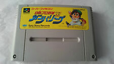 GANBA LEAGUE 93 BASEBALL SUPER FAMICOM JAPONÉS NINTENDO SNES JAP.NTSC-J.SFC