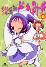 Ojamajo Magical Doremi # Sharp #6 Full Color Manga Japanese