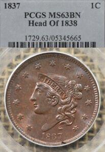 1837 1C PCGS MS63 BN Head of 1838 Coronet Head Large Cent, Lustrous & Choice!