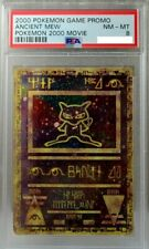 Pokemon Ancient Mew 2000 Movie Promo Holo Kino PSA 8 NM-Mint