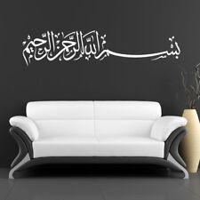 Comedor Cocina Islámico Adhesivos de Pared 'Comiendo en el Nombre Alá 'Bismillah