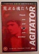 dvd AGITATOR Miike Takashi Tartan asia extremec Yakuza honour raro!! Masaya Katō