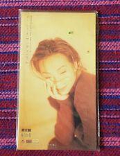 Sandy Lam ( 林憶蓮) ~ Doushiteyo (3''CD Limited Edition) (Hong Kong Version) Cd