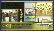 Brunei 2012 ejército militar Army Military defensa bloque recién postales mnh
