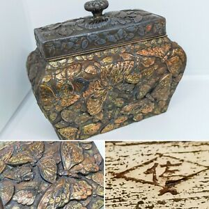 124x70x107mm Vintage Chinese metal casket box w butterfly decoration, jewellery