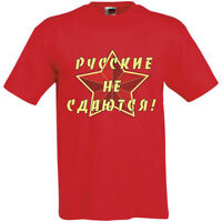 Russian Graphic Cotton T-Shirt Russians Do Not Surrender USSR Poster Style