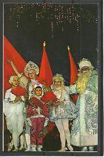 UDSSR 1974 New Year Santa Claus Snow Maiden children red flags MC MK USSR New!