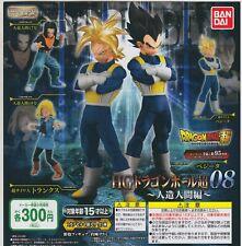Dragon Ball Super HG 08 Part The Androids Saga Comp Set (5) Bandai Gashapon JP
