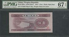 China 1953 Pick 865a Peoples Bank of China 5 Jiao PMG 67 EPQ 5175687 UNC