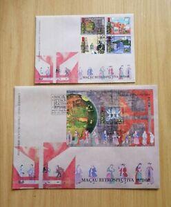 Macau 1999 Retrospective History Souvenir Sheet & Stamp Fdc