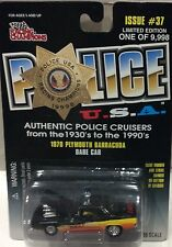 Dare Car Police 1970 Plymouth Barracuda RACING CHAMPIONS FREE SHIPPING Issue# 37