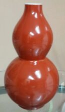 """Red  Chinese Double Gourd Vase - 9"""" H"""